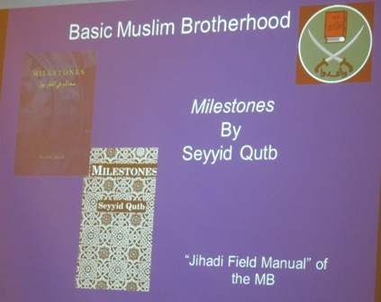 """Jihadi Field Manual"" of the Muslim Brotherhoood"